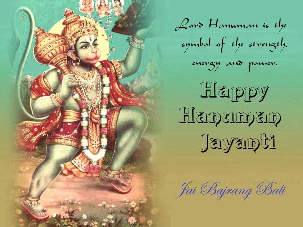 Loard Hanuman Jayanti 2015 Wishes Greeting Quotes Saying In Hind