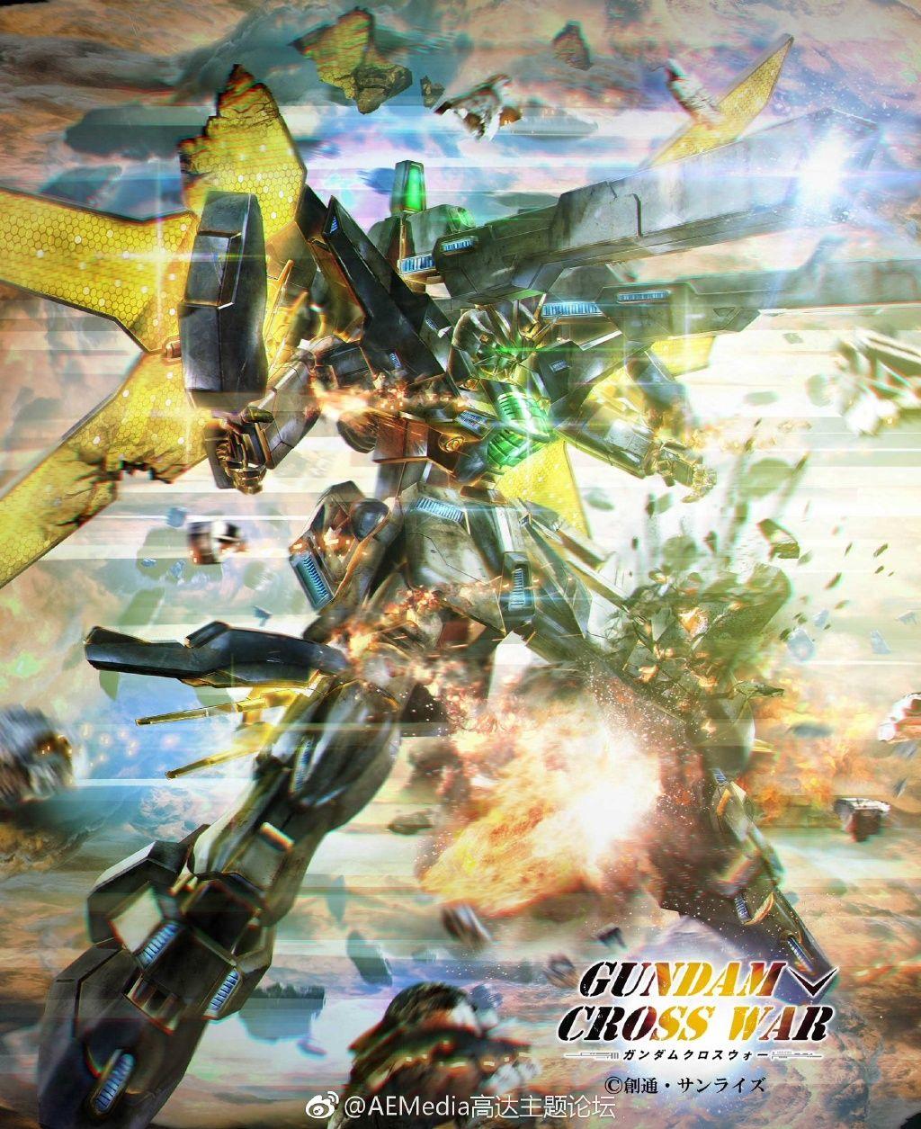 Gundam Cross War Mobile Phone Size Wallpapers(画像あり) ガンダム