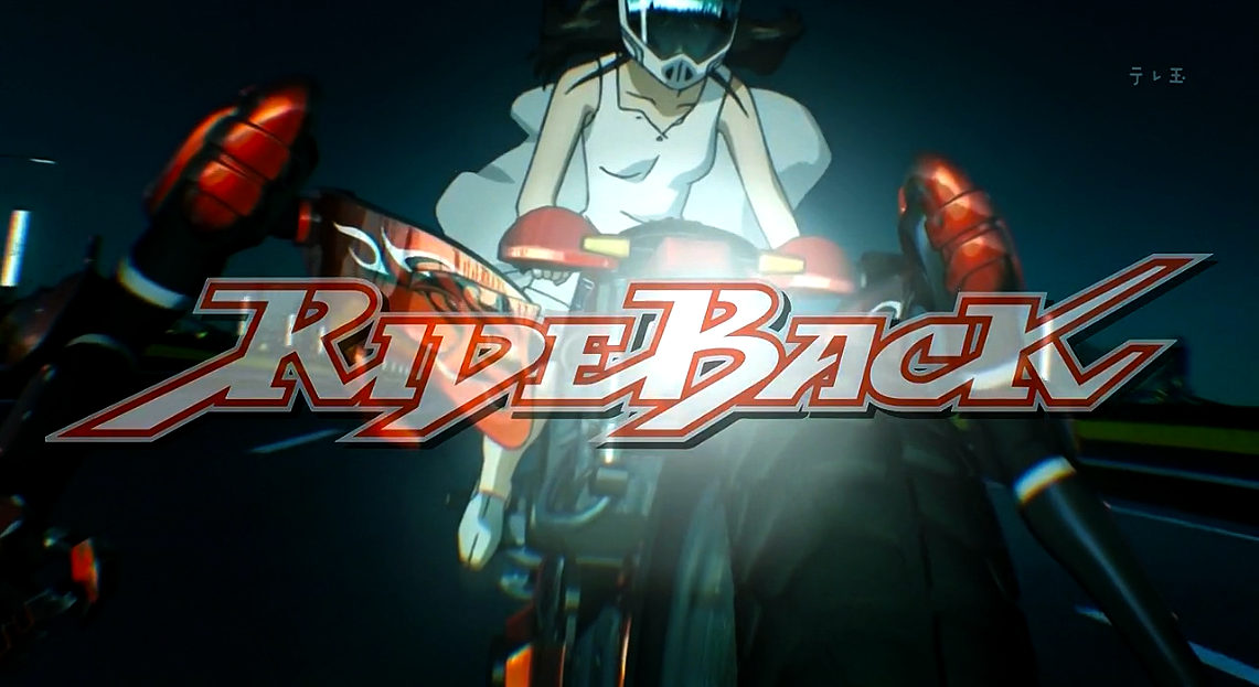 Rideback anime anime pinterest anime and manga