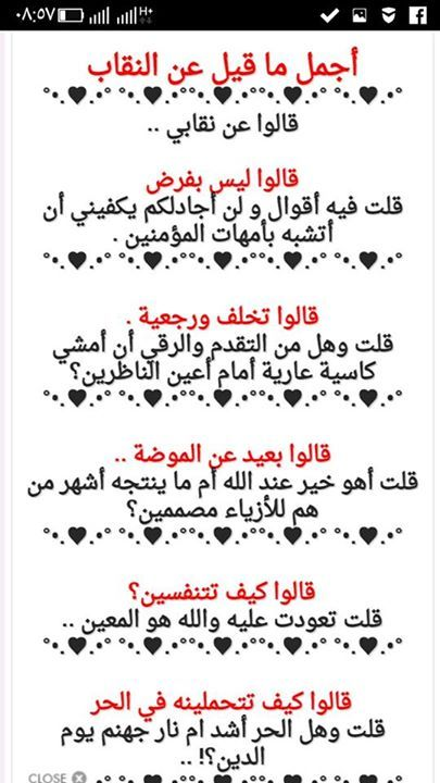 Pin By Samira Boudia On لــكــى آخــــتـــاه Arabic Quotes Quotes Qoutes