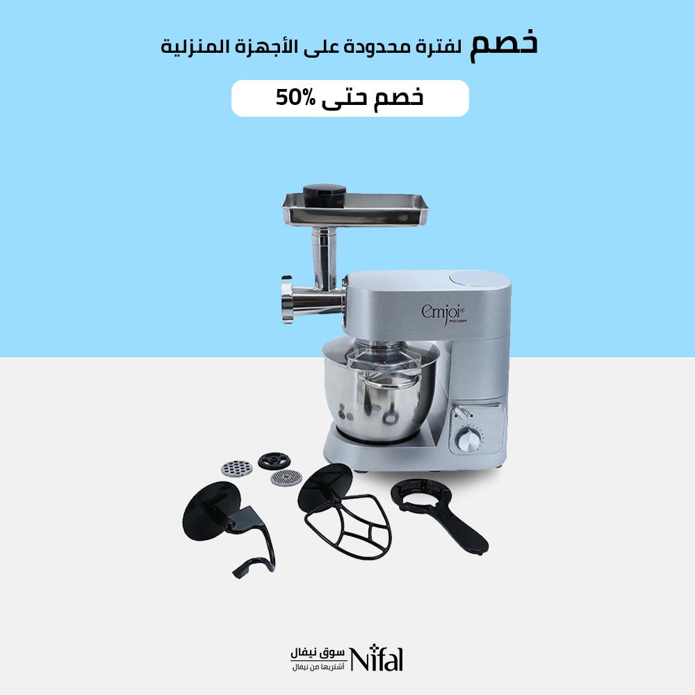 Mg عجانة امجوى 4 5 لتر Espresso Machine Coffee Maker Coffee