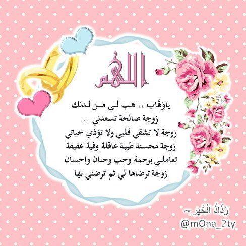 حساب ديني ساهموا في نشره جزاكم الله خيرا قال عليه الصلاة والسلام