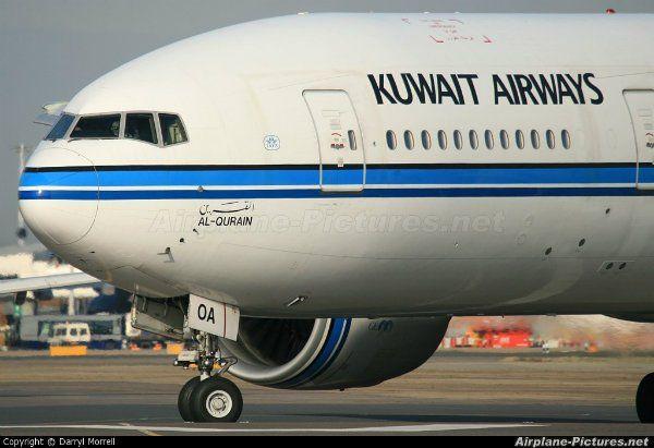 Kuwait Airways cancela ruta NY-Londres para evitar israelíes