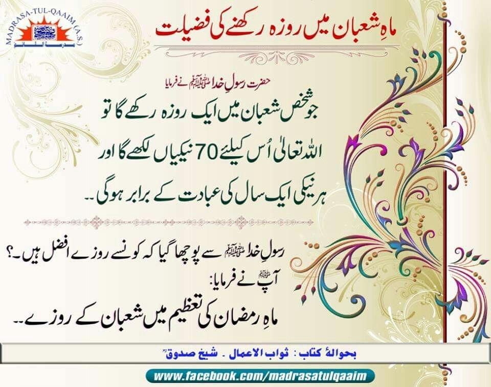Pin By Zehra Rizvi On 12 Imam E Zamana A J T F Salwat Calligraphy Arabic Calligraphy Arabic