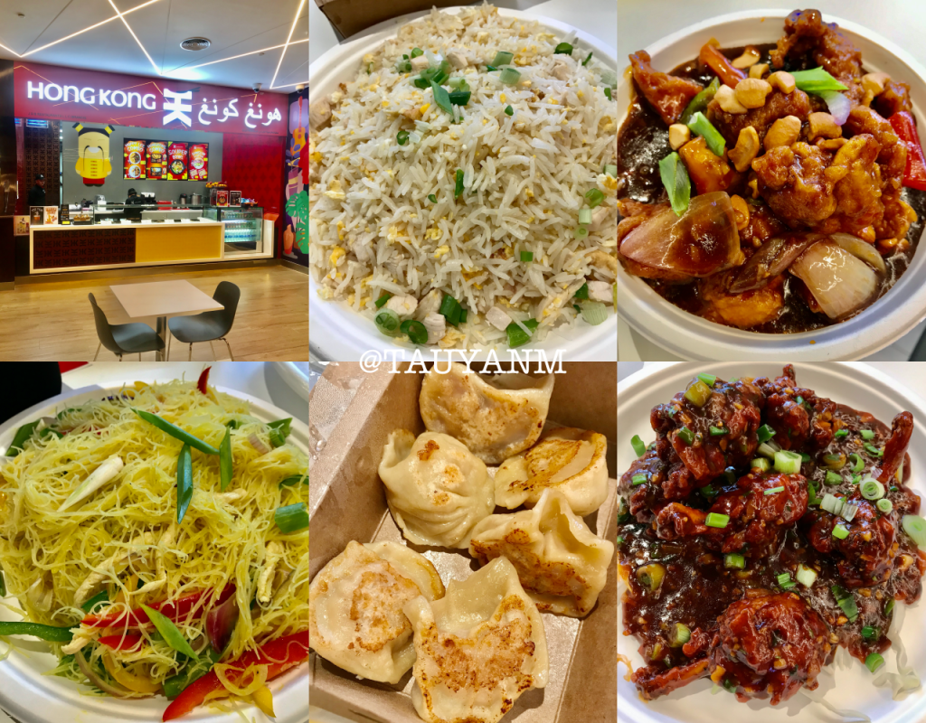 Hongkong Uae Oasis Mall Dubai Jane Fashion Travels In 2020 Best Chicken Dishes Budget Friendly Recipes Event Food
