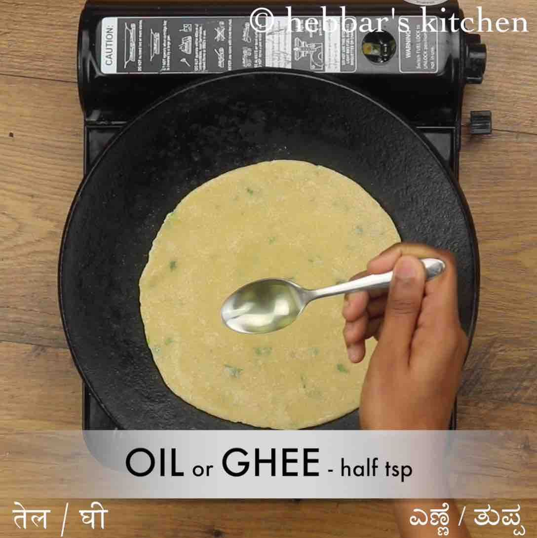 suji ka paratha recipe | sooji paratha | rava paratha | semolina flat bread