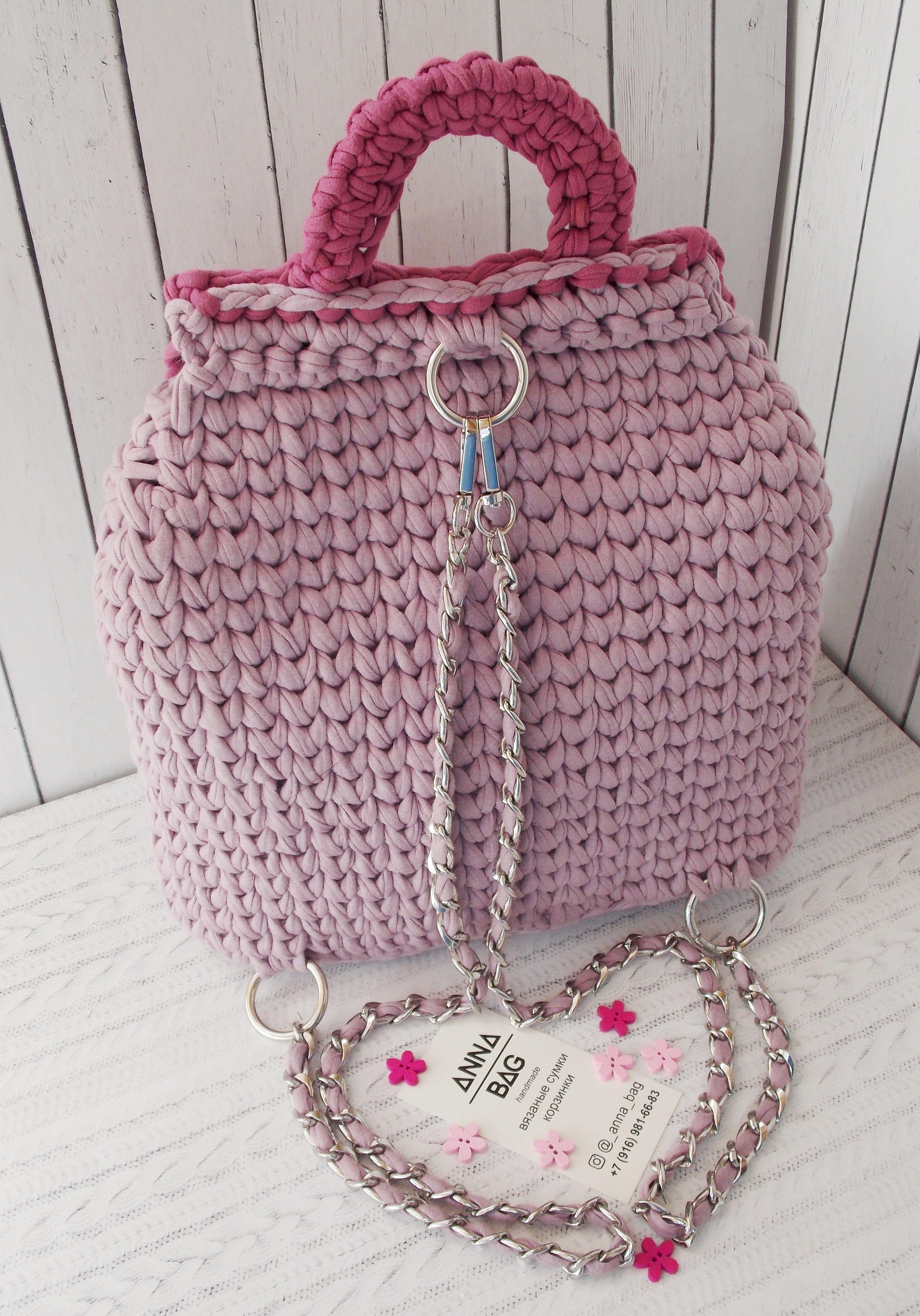 6d0fa9a3e65c Вязаный рюкзак, модный рюкзак, тренд лето 2018 | вязаные сумки ...