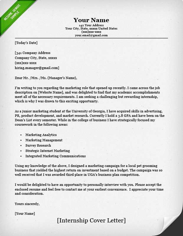 cover letter example internship classic