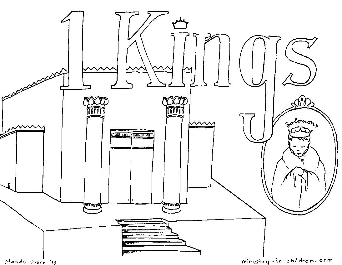 1 Kings Bible Coloring Page Books Of The Bible Bible Coloring Bible Coloring Pages