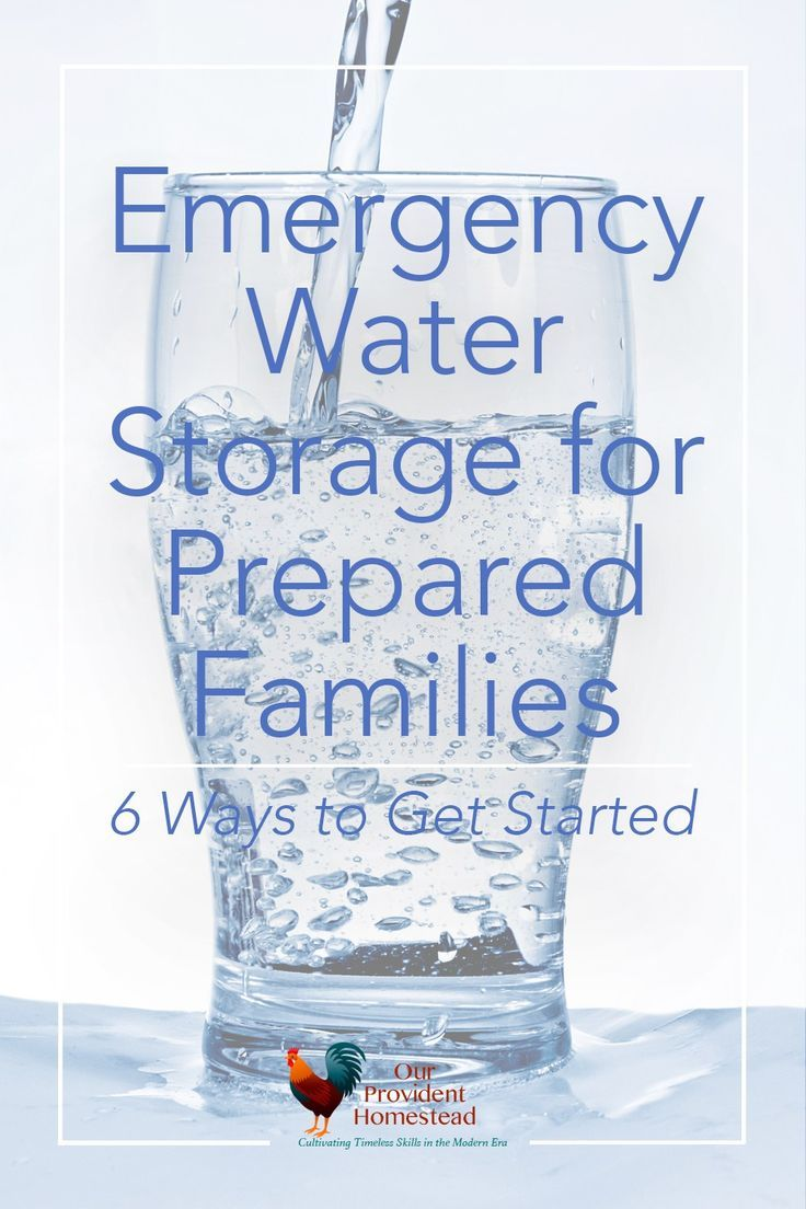 How to store water