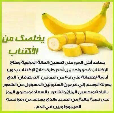 صحتين وهنا صحتين وهنا S Photos Facebook Health And Nutrition Health Food Healthy