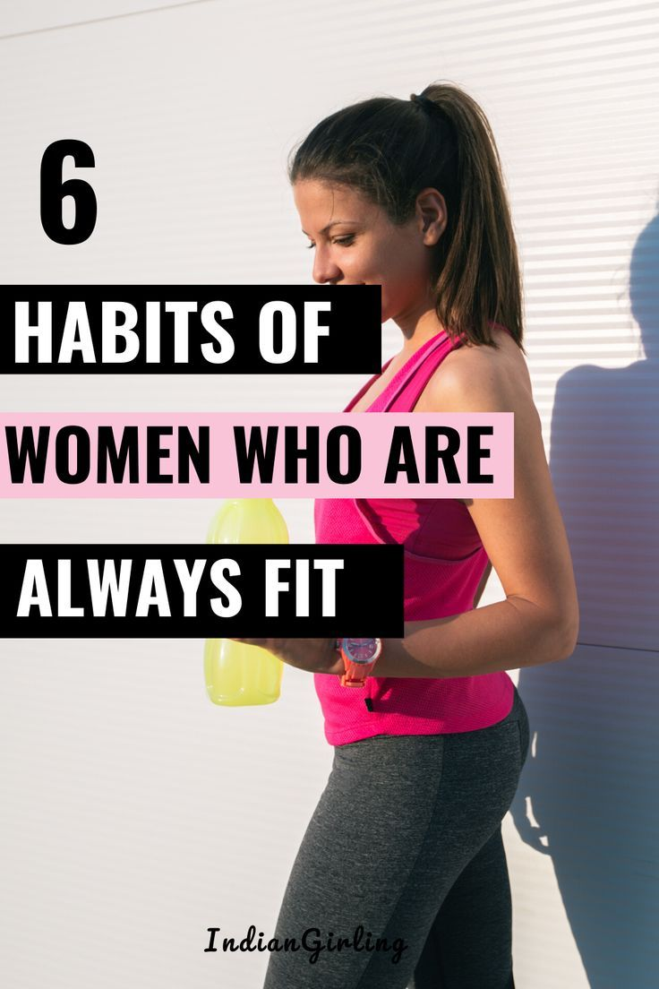 Ever wonder what habits fit women have that you don't? Check out the 6 habits of a skinny girl that...