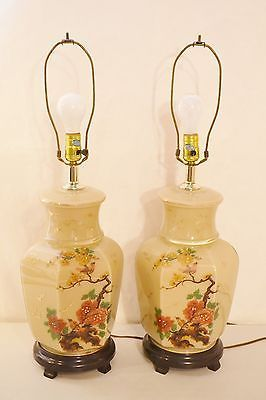 Ginger jar asian style urn pair vintage table lamps beige tan ginger jar asian style urn pair vintage table lamps beige tan aloadofball Choice Image