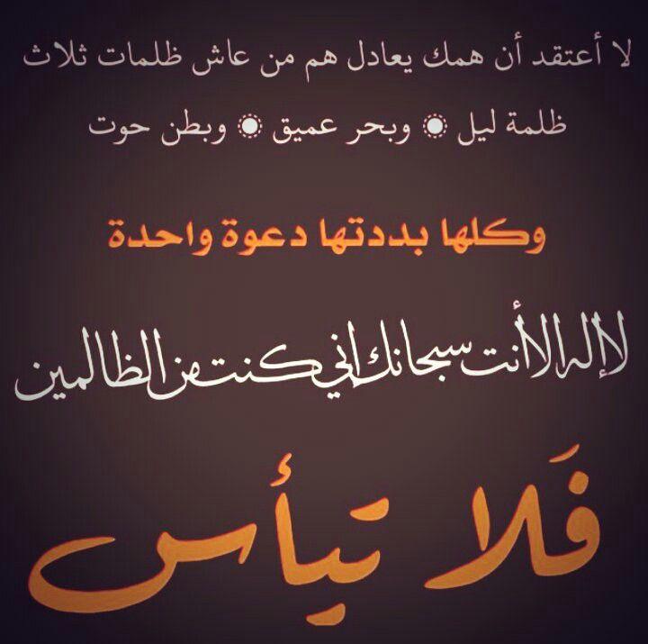 Pin By M Moune On اسلاميات Arabic Calligraphy Calligraphy Islam