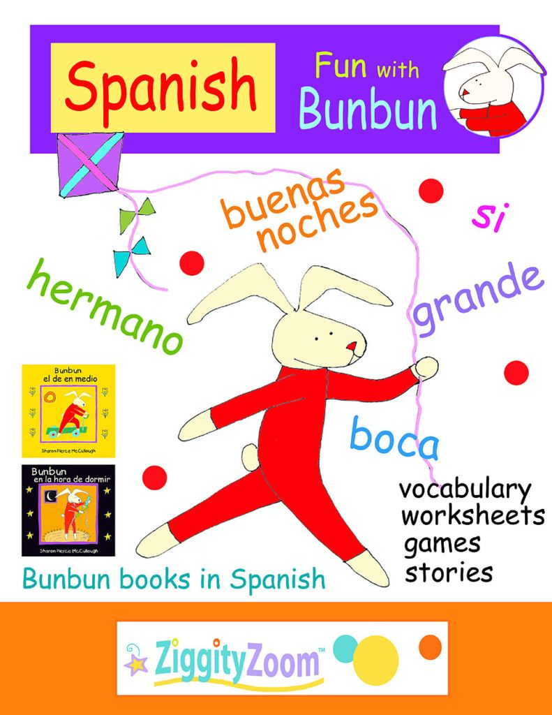 Tracing Practice Worksheet 2 Learning Spanish For Kids Spanish Kids Learning Spanish [ 1024 x 791 Pixel ]