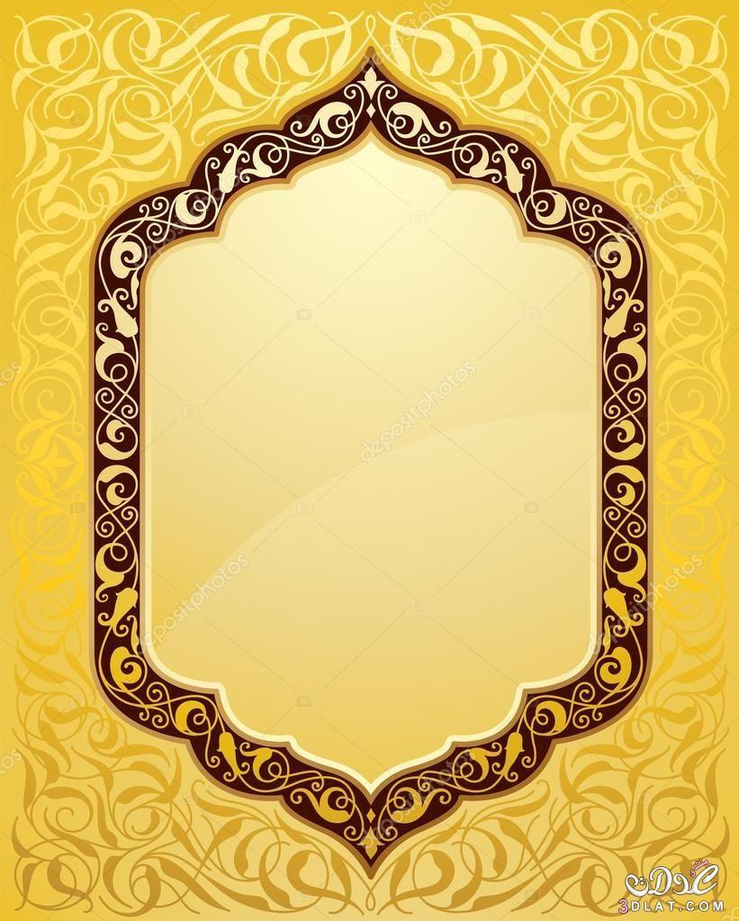 خلفيات اسلاميه خلفيات دينيه للتصميم أجدد 3dlat Net 30 17 2061 Gold Background Islamic Art Pattern Template Design