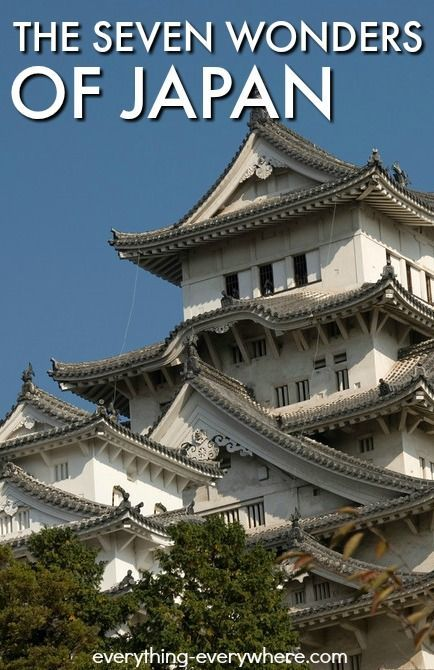 Japan is an incredible country with so much to see. I bring you, in no particular order, the Seven Wonders of Japan.