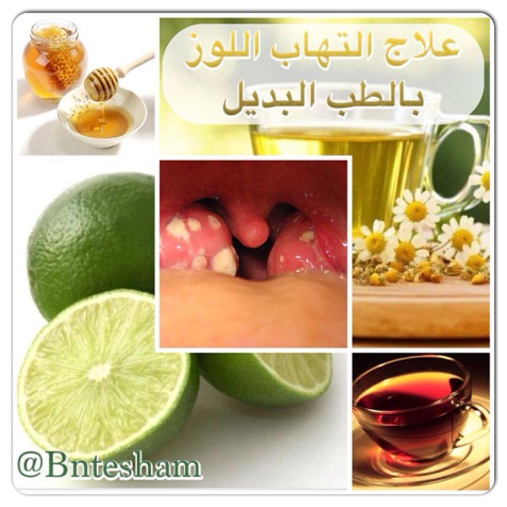 Http Instagram Com P Ij2bmci4f2 Nutrition Health Herbs Spices