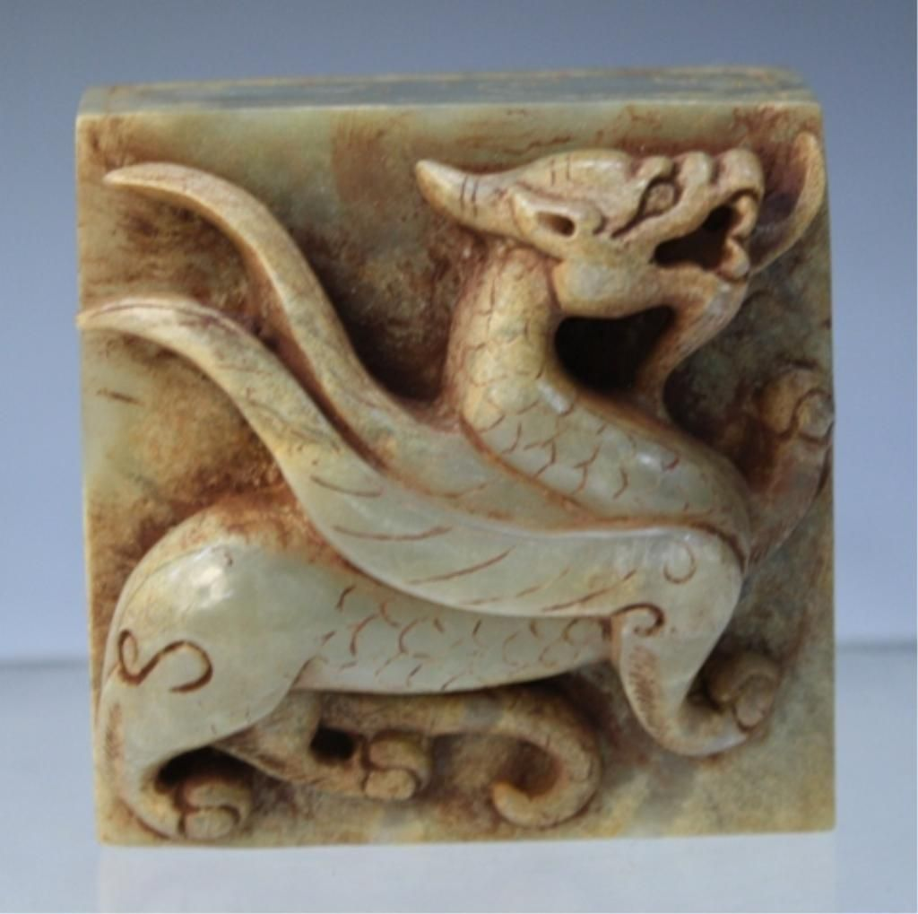 dragonami-8:  Jade Dragon Seal— Han Dynasty China