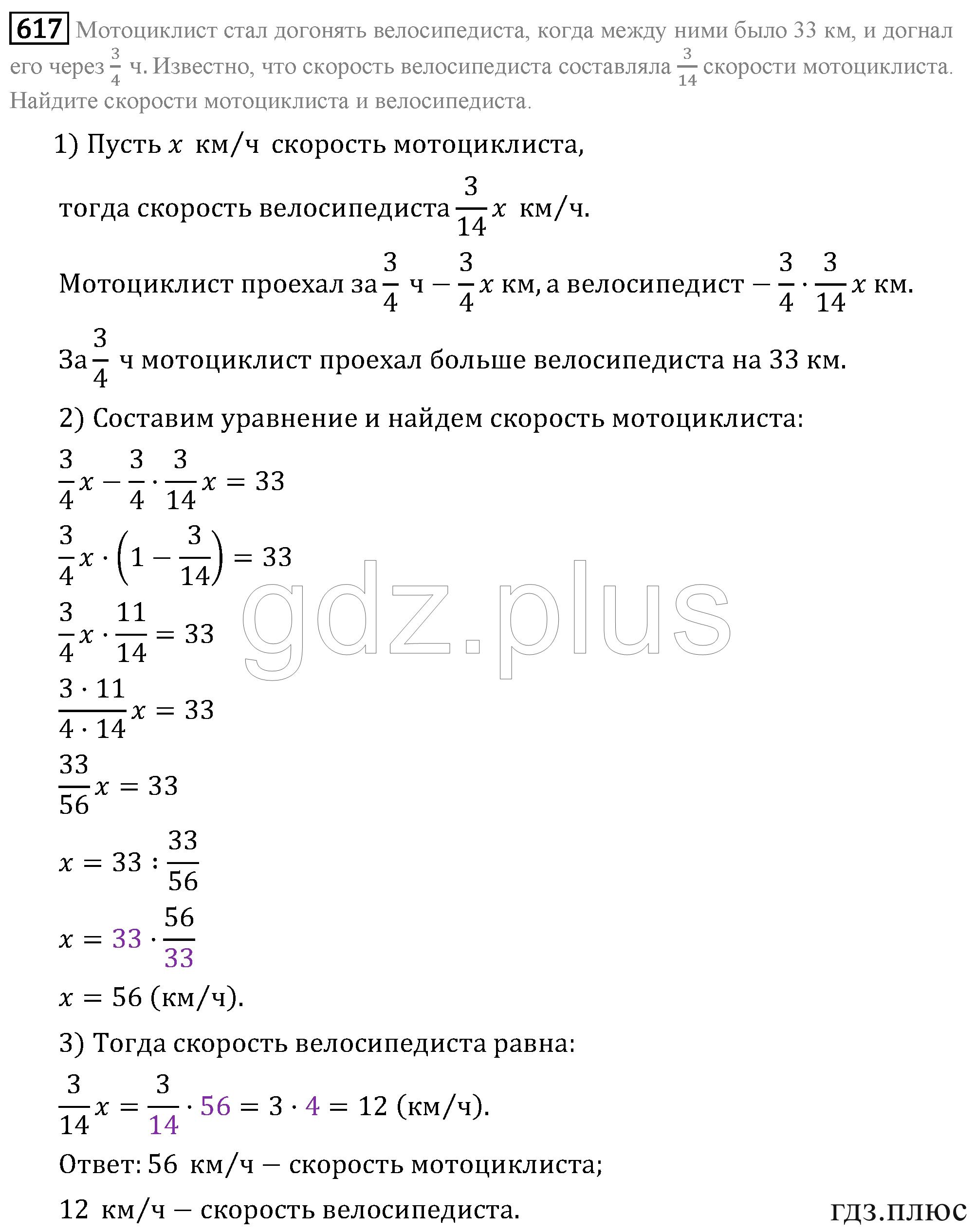 Консультант контрольные по математике 2 класс школа 21 век