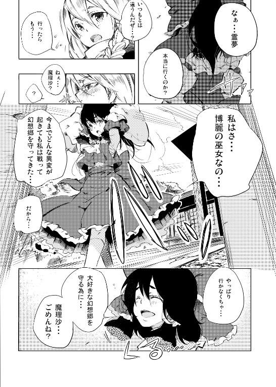 空翔俊介 三白眼 巻発売中 syunsuke1009 さんの漫画 9作目 ツイコミ 仮 三白眼 翔 俊介