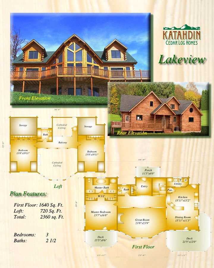 Log Home Plans Katahdin Cedar Log Homes Lakeview Floor