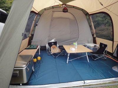 ポメ麻呂とキャンプ わかさ氷ノ山キャンプ場 キャンプ場 キャンプ ロースタイル キャンプ