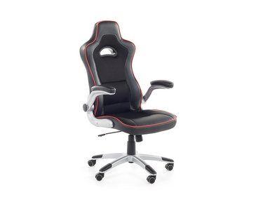 Chaise de bureau fauteuil gamer noir master notre bureau