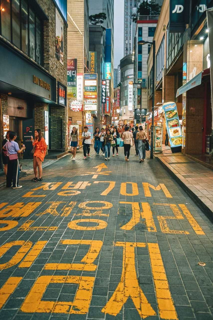 14 Best Things To Do In Seoul - Hand Luggage Only - Travel, Food & Photography Blog