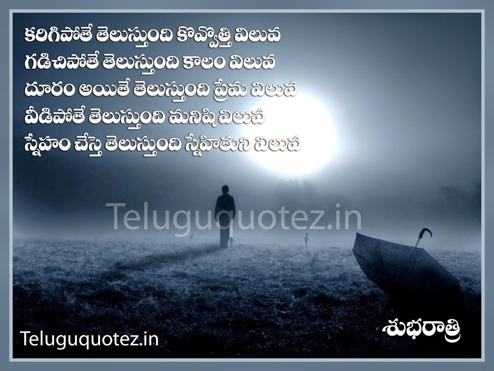 Pin by koteswara rao ch on Doli   Good night quotes, Quotes