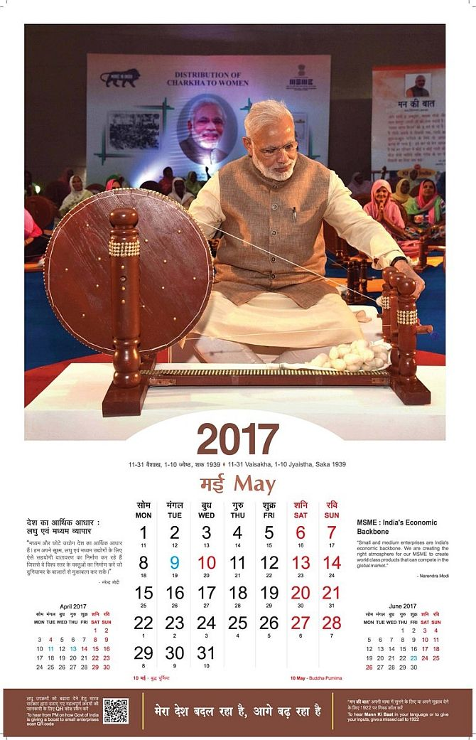 PM walks the talk on 2017 calendar - Rediff India News raj - photo calendar