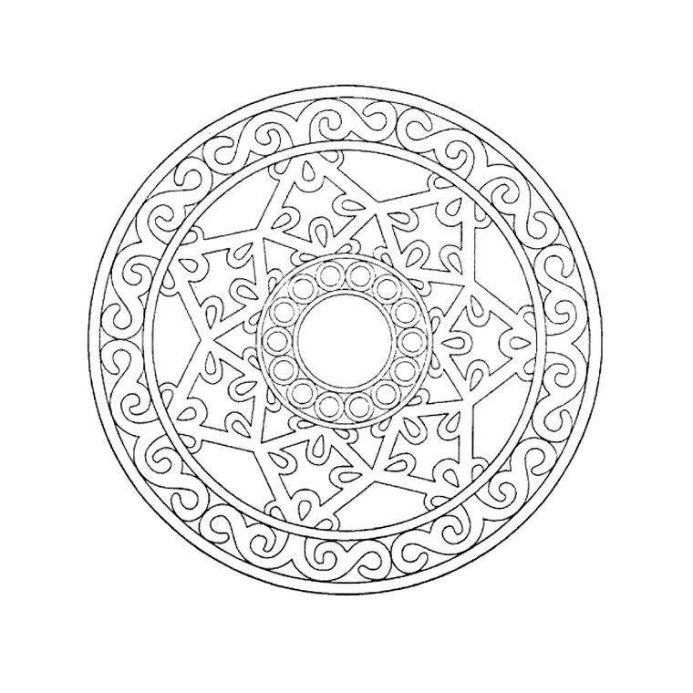 Coloriage mandala pour grand a imprimer gratuit mandalas pinterest coloriage mandala - Grand mandala ...