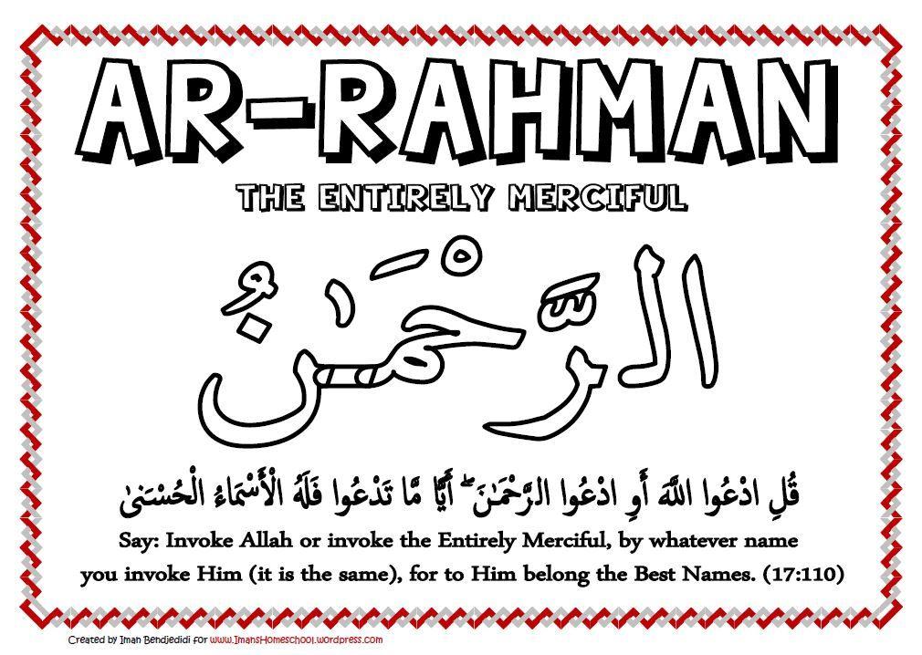 Names Of Allah Colouring Sheets Days 1 12 Beautiful Names Of Allah Muslim Kids Activities Learn Quran