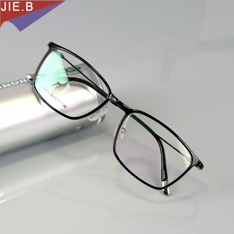 9c33c626e34 Fashion Square Glasses Frame Men Plastic Titanium Eyeglasses Glasses Frame  Women Computer Goggles metal Legs Oculos
