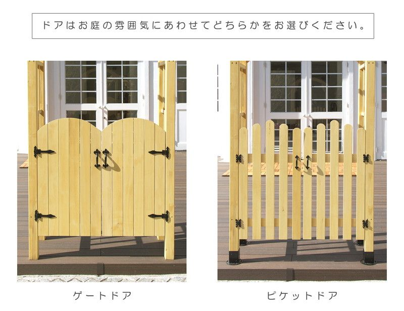 イエローシダー 片開きガーデンドア 蝶番 取っ手の金具付属 Diyの門扉づくりにも最適 ドア フェンス 扉 ガーデンドア