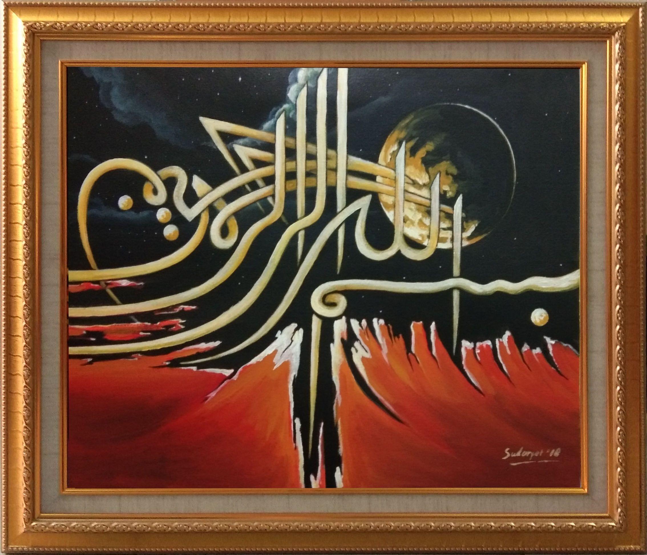 kaligrafi bismillah Kaligrafi