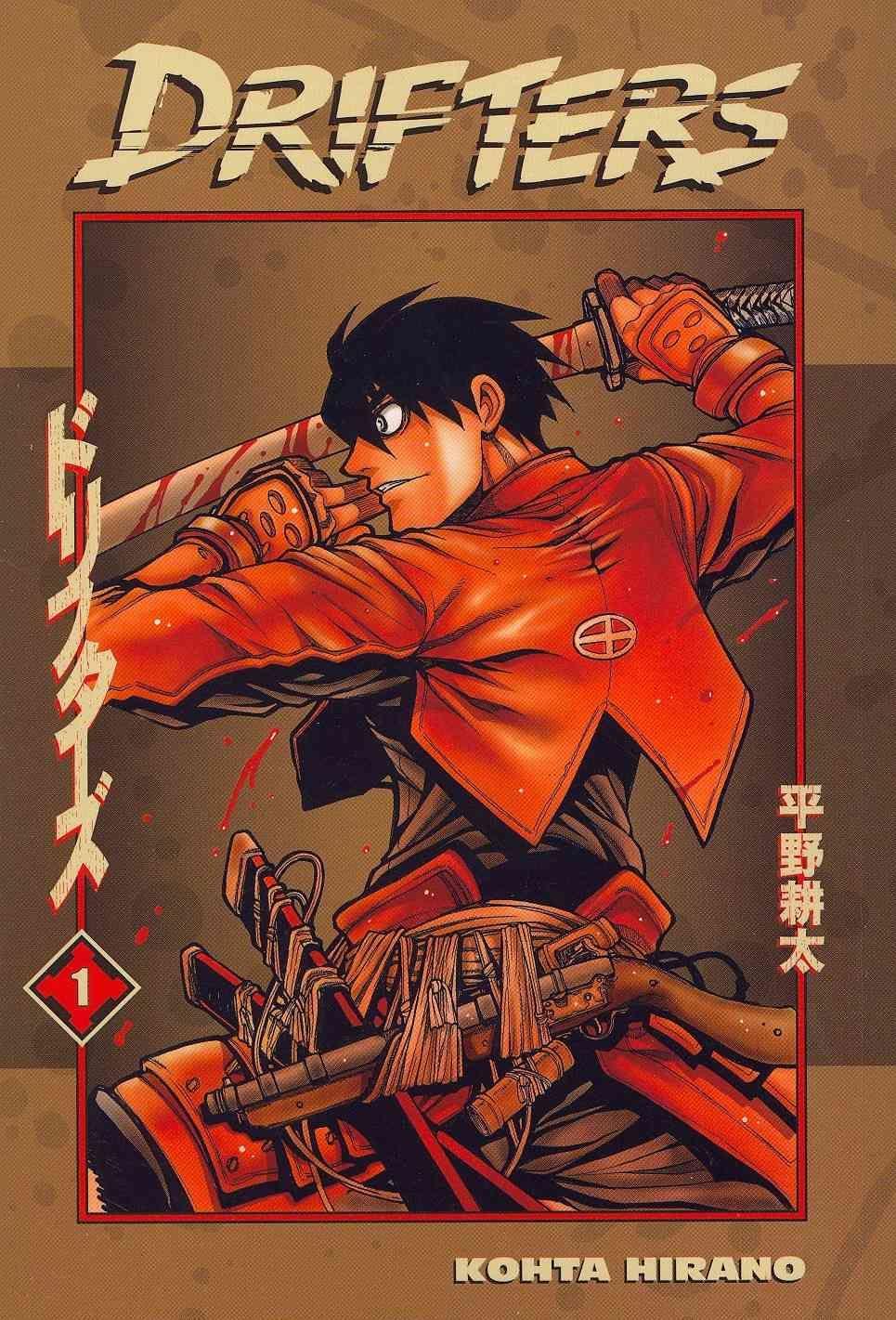 Drifters 1 Midtown comics, Manga, Anime