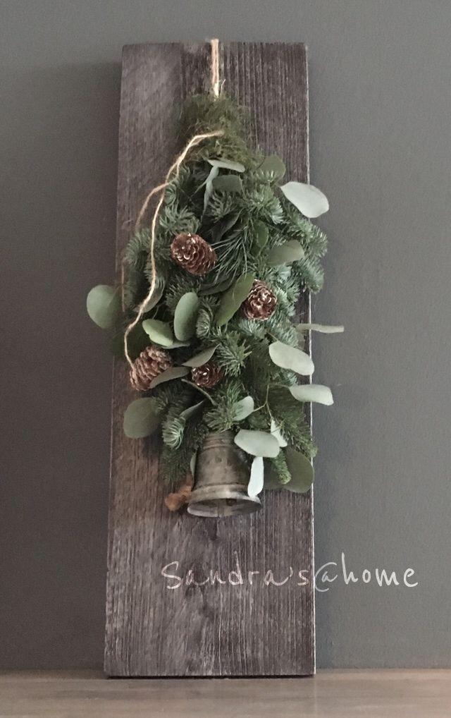 Kerst toef  #kerstbloemstukken