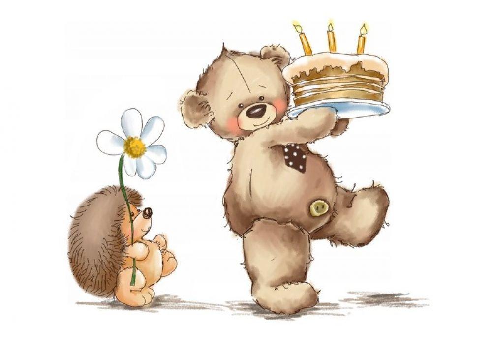 Картинки с днем рождения мужчине мишки