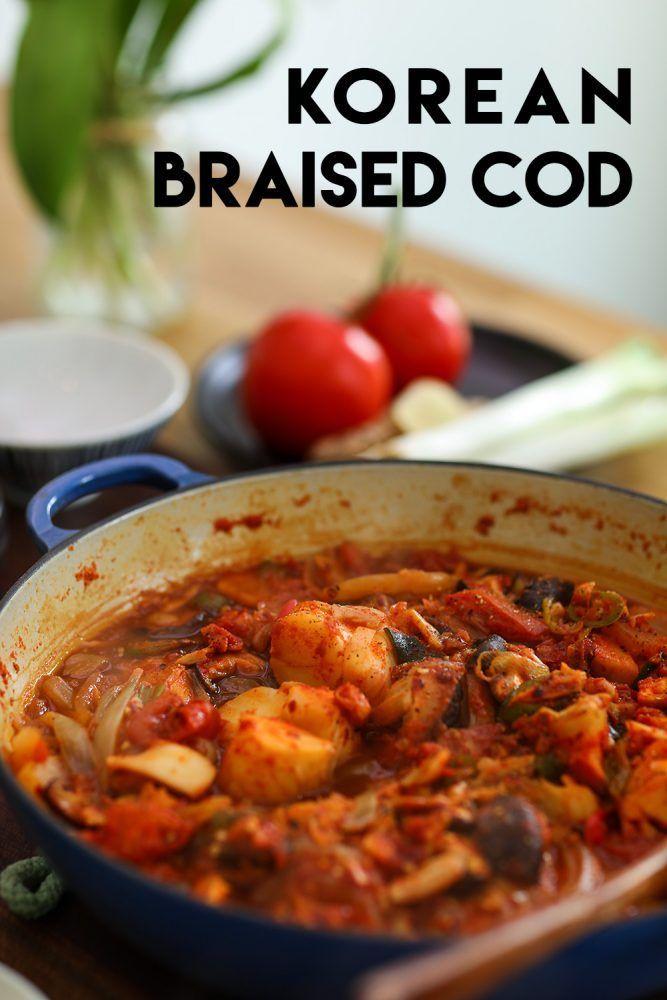 Photo of Korean Braised Cod Recipe & Video – Seonkyoung Longest