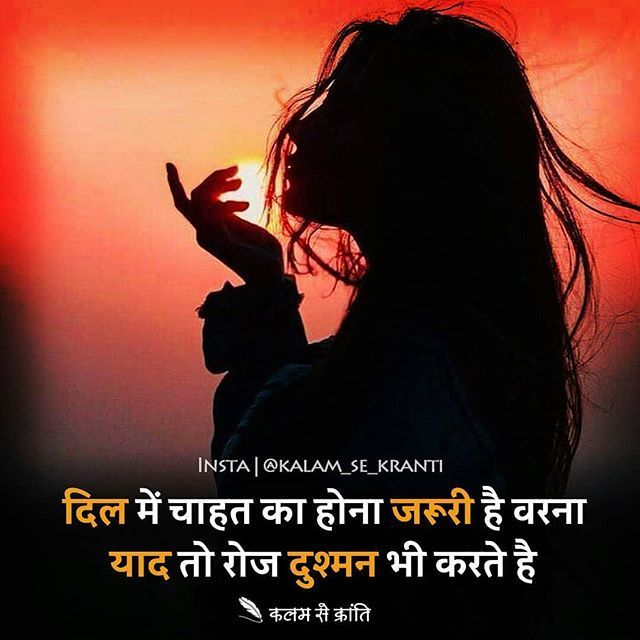 600+ Hindi Motivational Quotes, Inspirational Quotes in ...