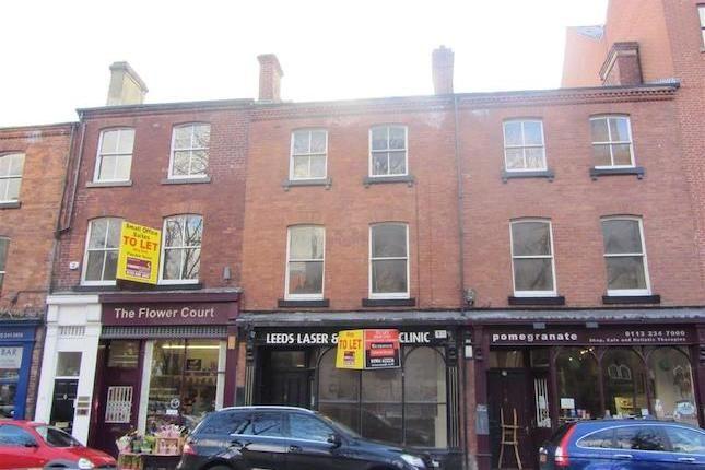 2 bedroom flat to rent in Great George Street, Leeds ...