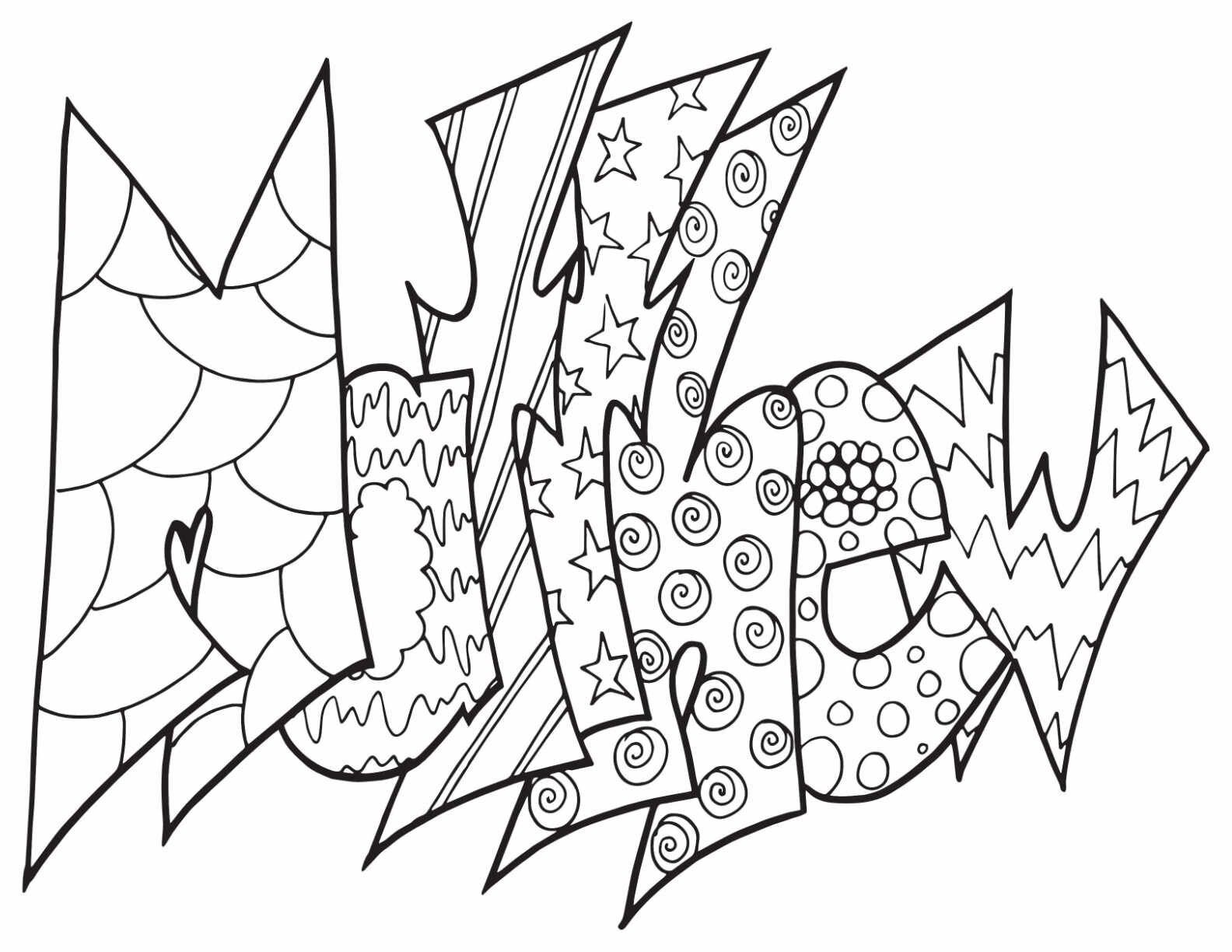 Free Printable Coloring Page Matthew Search Your Name