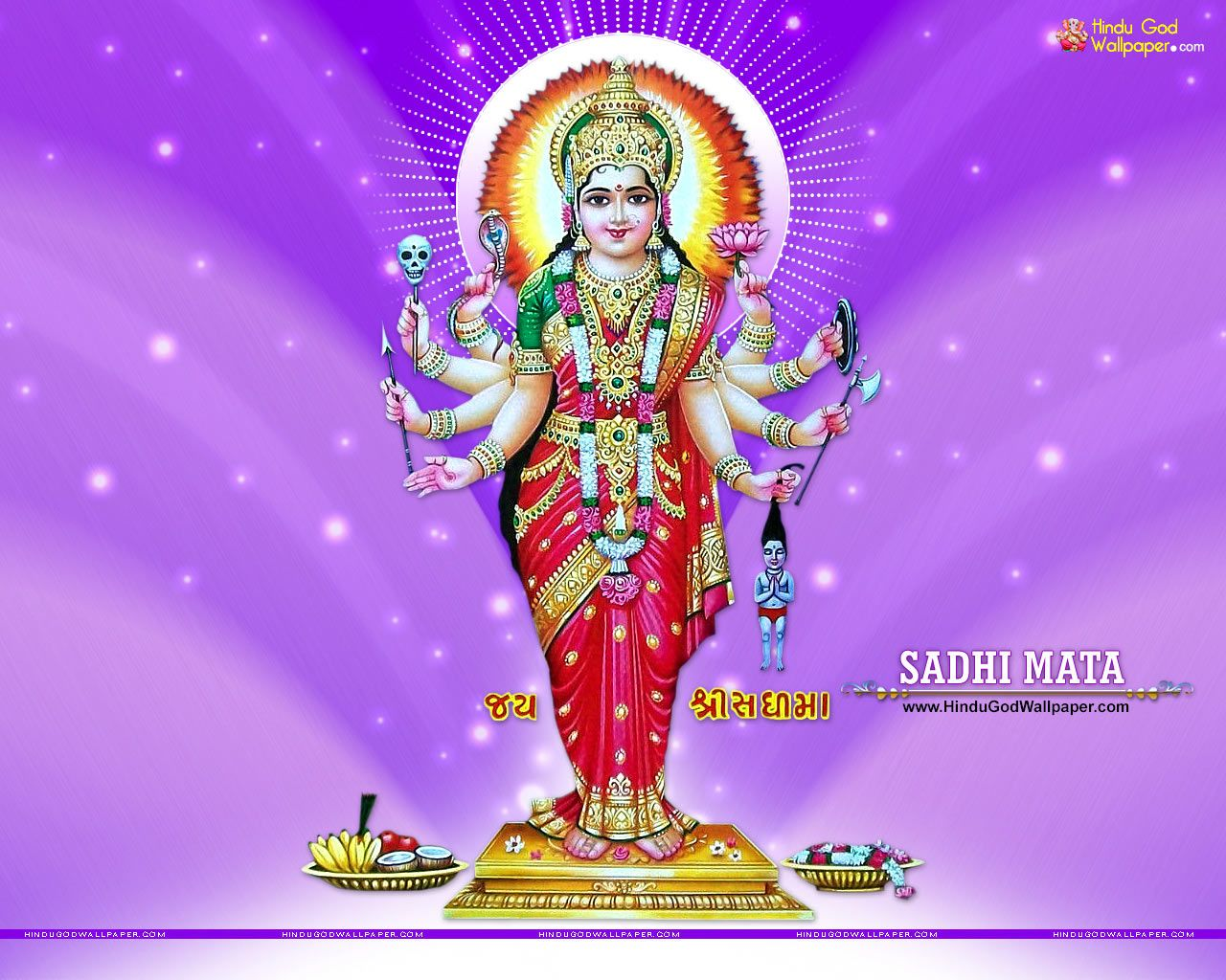 Sadhi Mata Wallpapers, Photos and Images Download