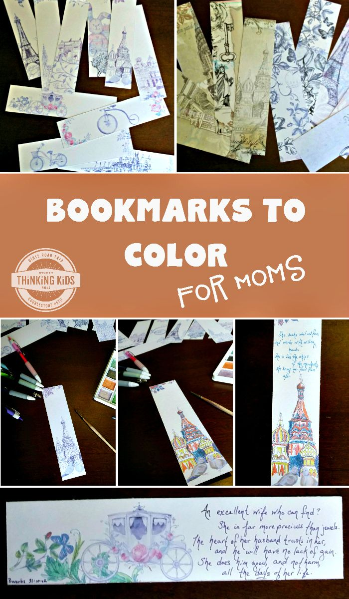 Free Printable Bookmarks to Color for Mom | Pinterest