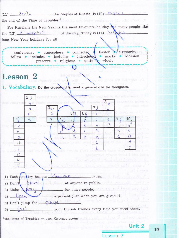 Гдзпо алгебредидактические материалыб.г.зив, в.а.гольдич