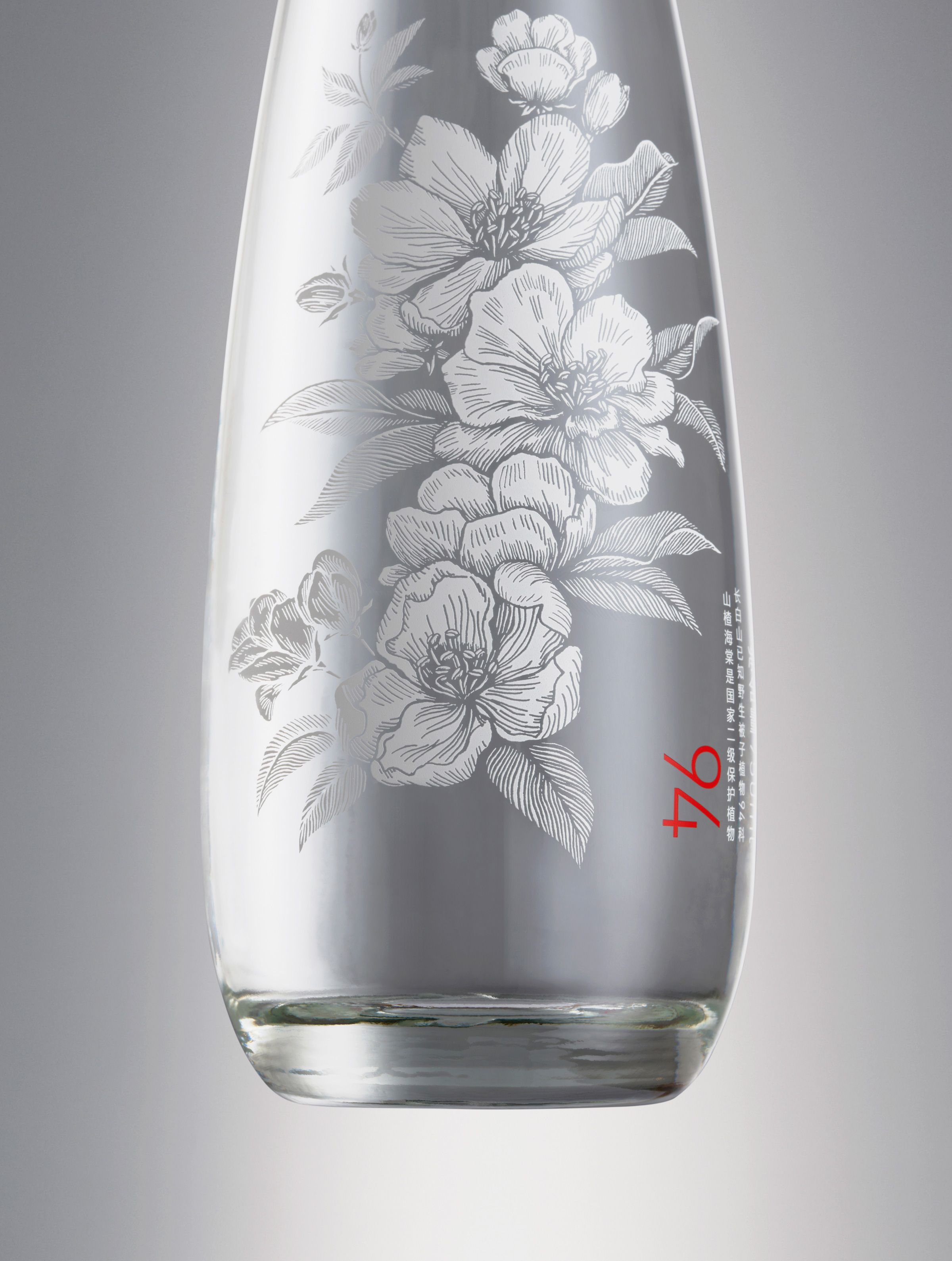 Nongfu Spring mineral water packaging. The bottle design features eight different plant and animal species from Moya Spring, at the foot of Changbai Mountain - the volcanic region bordering China and North Korea that produces the water. Designed by www.horse-studio.com