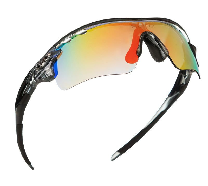 Surprisingly Good Cycling Sunglasses For Beach Volleyball