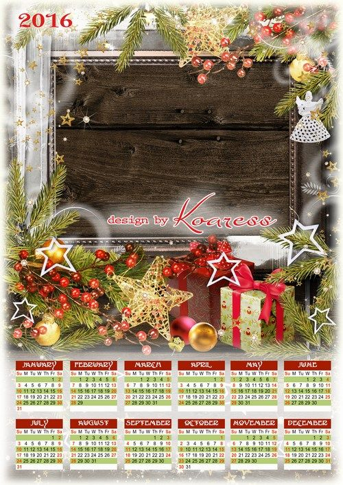 Free 2016 Calendar psd template with frame golden Christmas - Free
