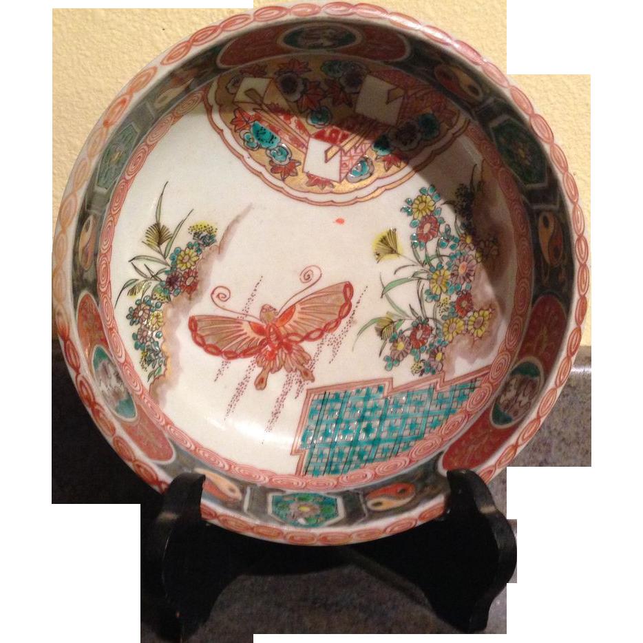 Antique Anese Ko Imari Porcelain Bowl Beautiful With Erfly  sc 1 st  Best 2000+ Antique decor ideas & Antique Imari Plates - Best 2000+ Antique decor ideas